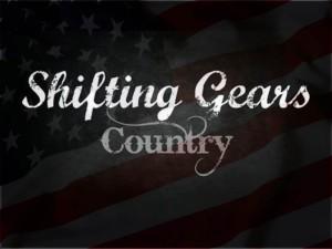 ShitingGears